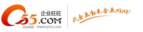 中华群商网