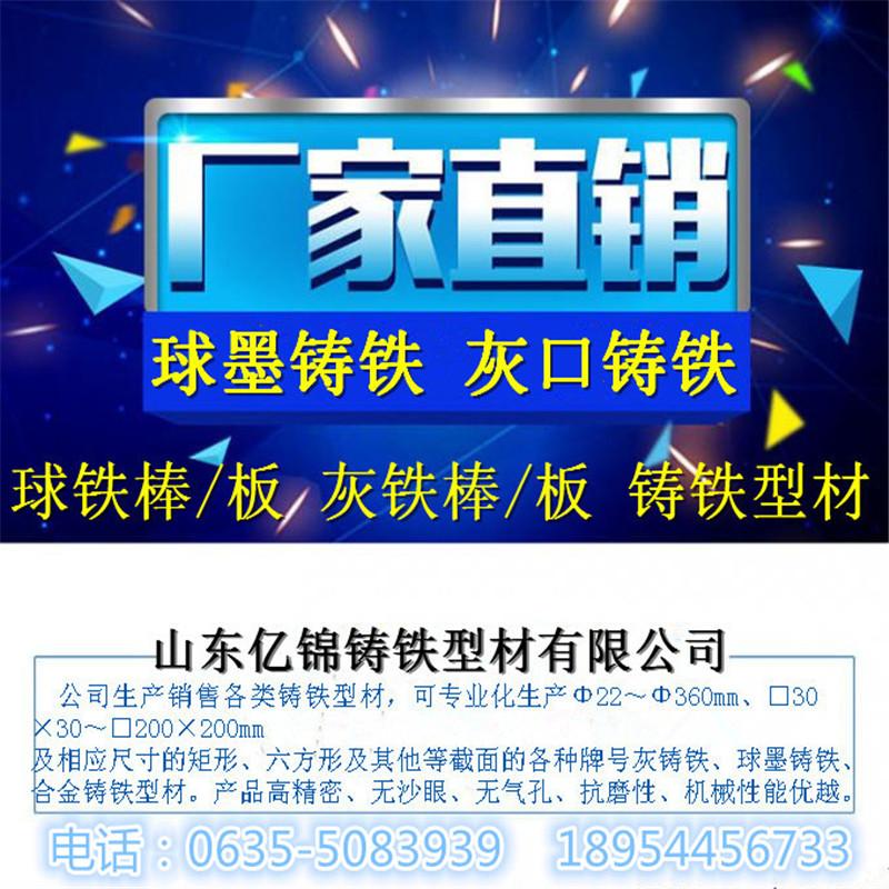 北京亿锦天泽钢铁有限公司