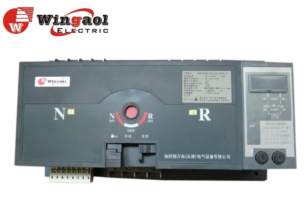 CU-11交流接触器北京经销商