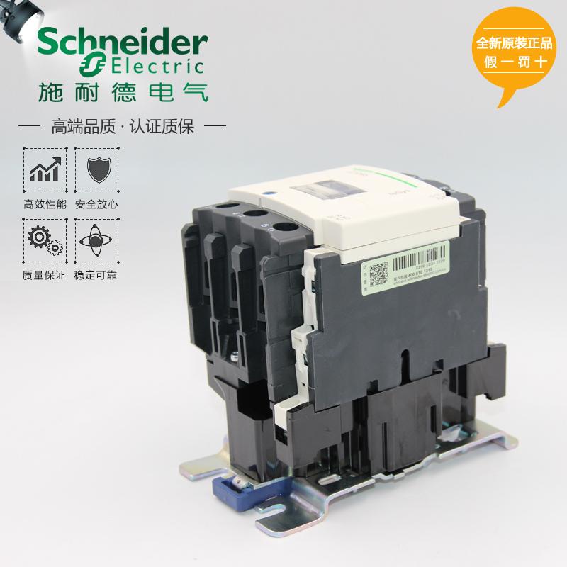 LC1-D3810B7N交流接触器北京经销商