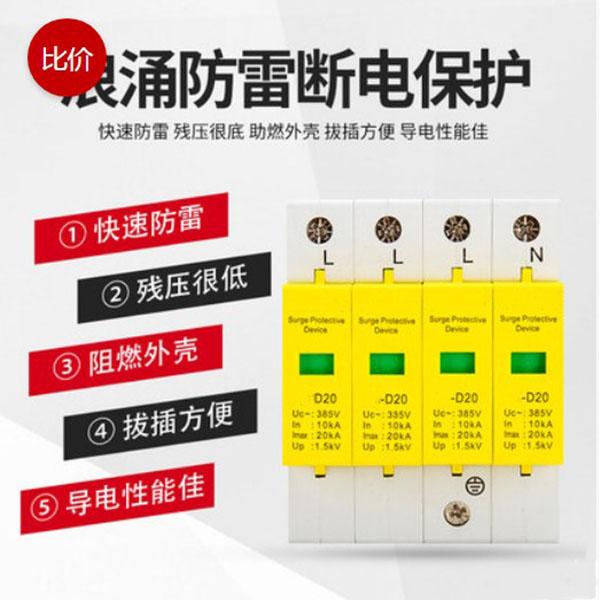 新闻:北京PVM3-B25-760-3P市场价格-提供给您  的产品