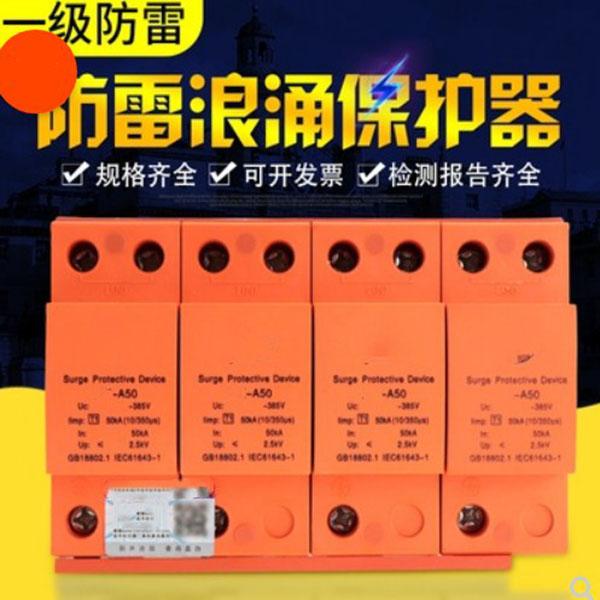 新闻:北京ZD-C40/3-420厂家现货