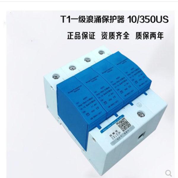 新闻:北京LGS-80/1P-385厂家现货价格