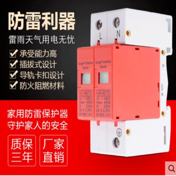 新闻:北京ELXU1-40KA/1P-385厂家现货价格