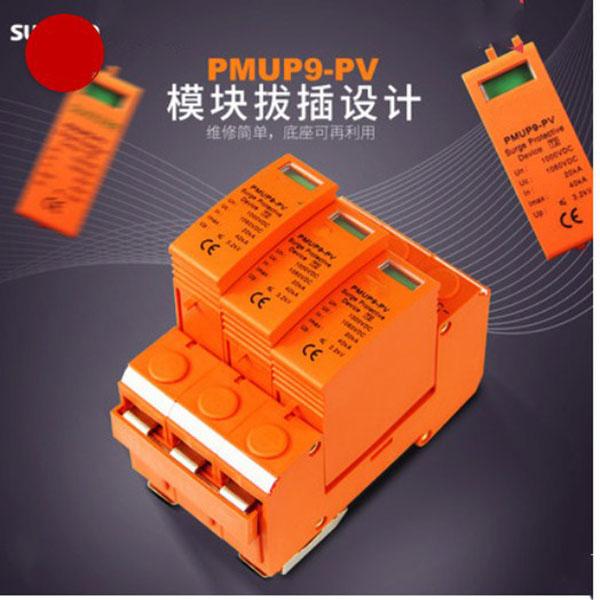 新闻:北京LB1-C/40/2P电涌保护器/浪涌保护器