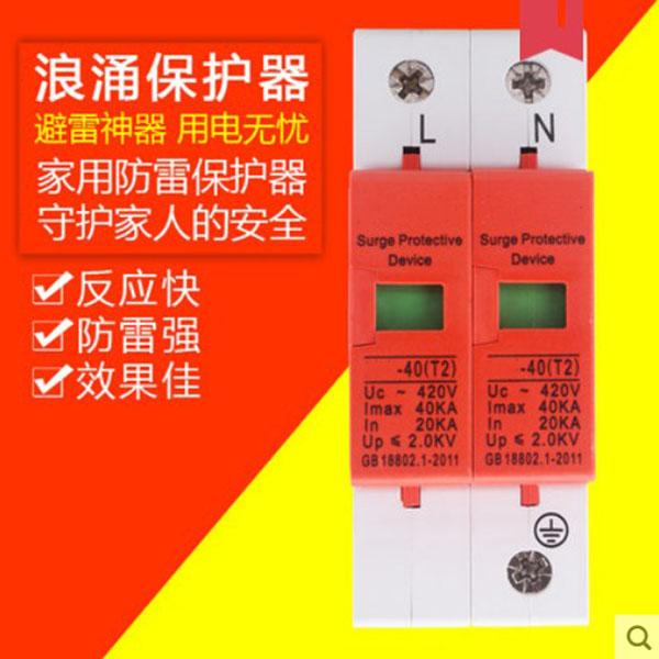 新闻:北京LY1-B100-4P 385V价格表