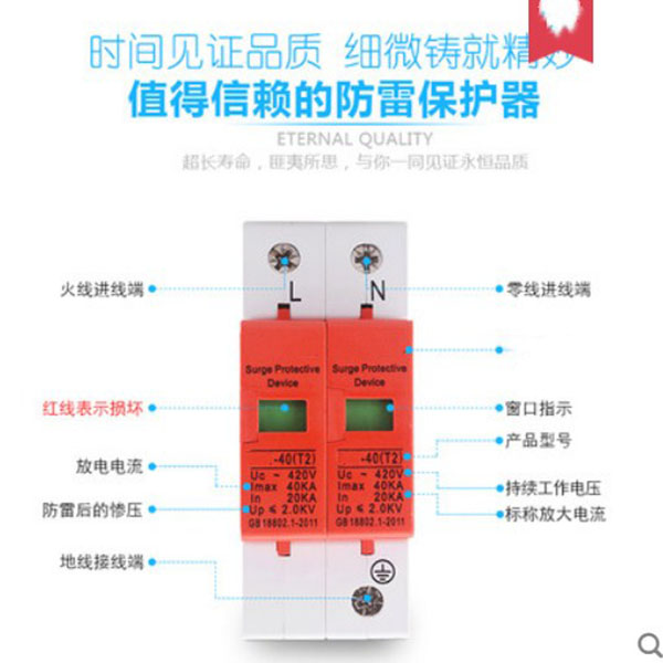 新闻:北京MND1-B60-4P-420V价格今日行情