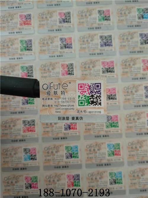 北京市一次性不干胶标签订做