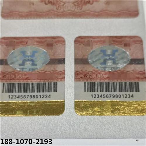北京市透明不干胶标签厂