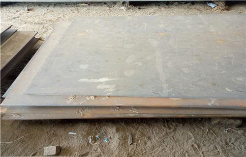 北京SKS93钢板