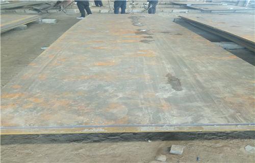 北京X70钢板
