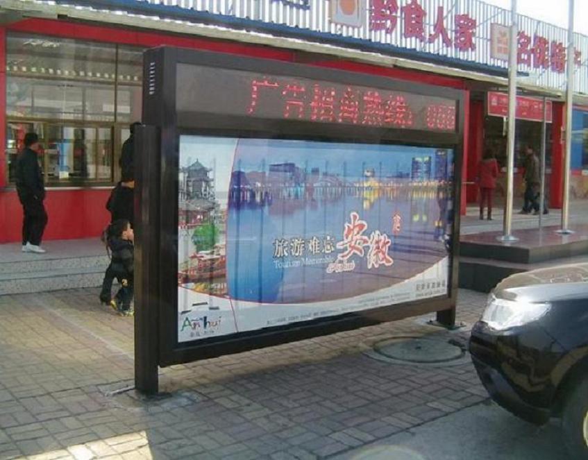 北京制作滚动灯箱排名好的供应商