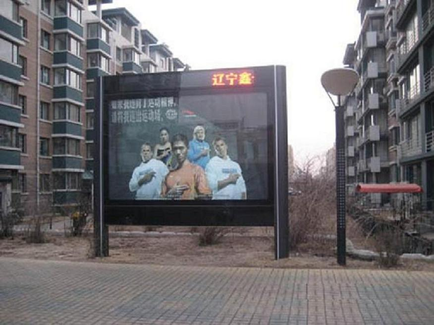 北京制作滚动灯箱排名好的厂家