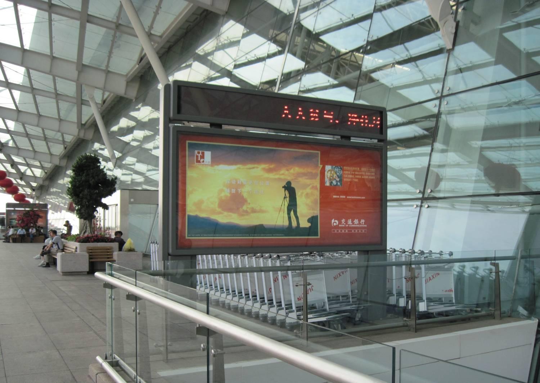 北京滚动灯箱生产室内滚动灯箱厂家