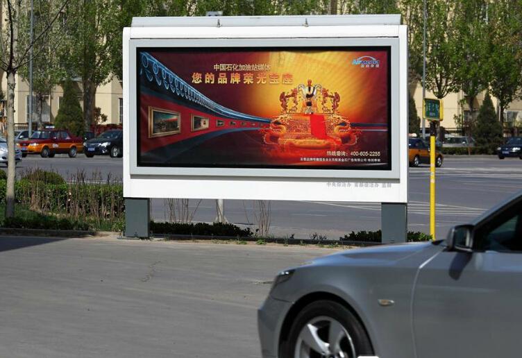 北京滚动灯箱生产站台灯箱厂家质保三年终生维护