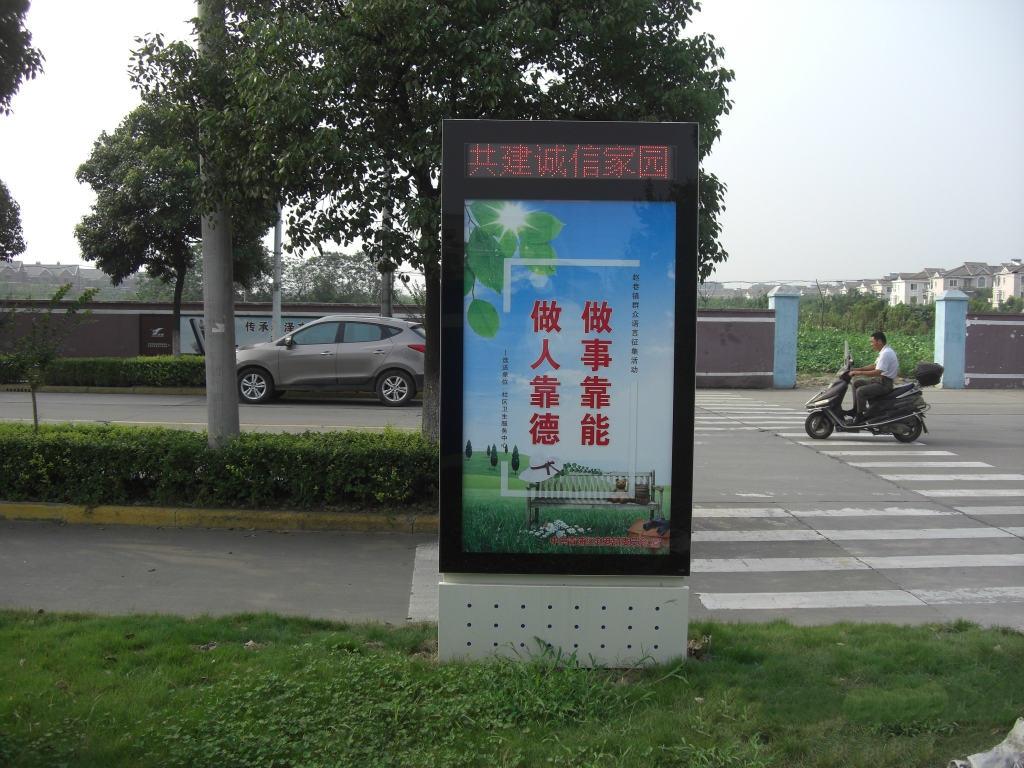北京步行街滚动灯箱阅报栏广告灯箱