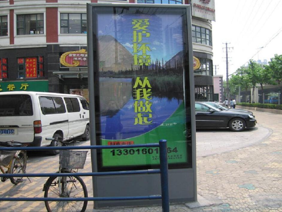 北京步行街滚动灯箱室内滚动灯箱厂家质保三年终生维护