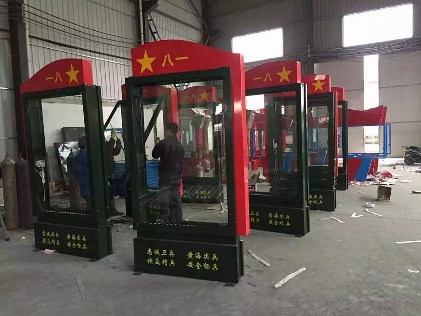 北京采购滚动灯箱阅报栏灯箱销售  制造商