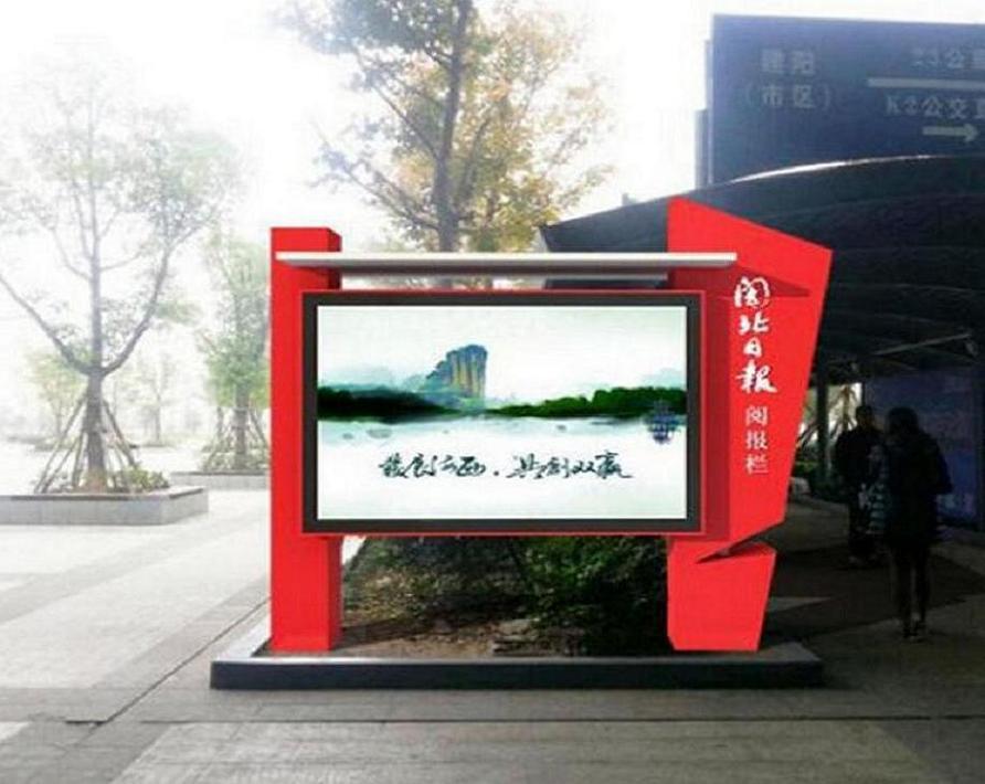 北京阅报栏滚动灯箱广告媒体专属厂家