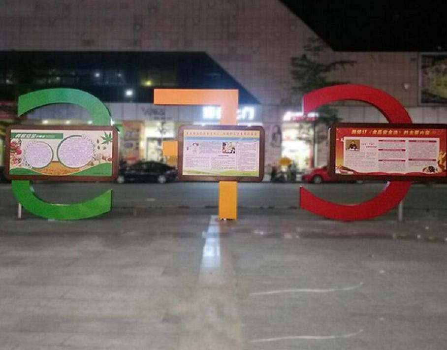 北京不锈钢阅报栏校园阅报栏品牌厂家