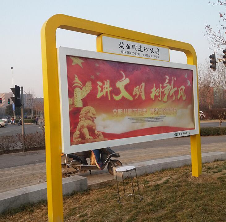 北京不锈钢阅报栏校园阅报栏首推厂家