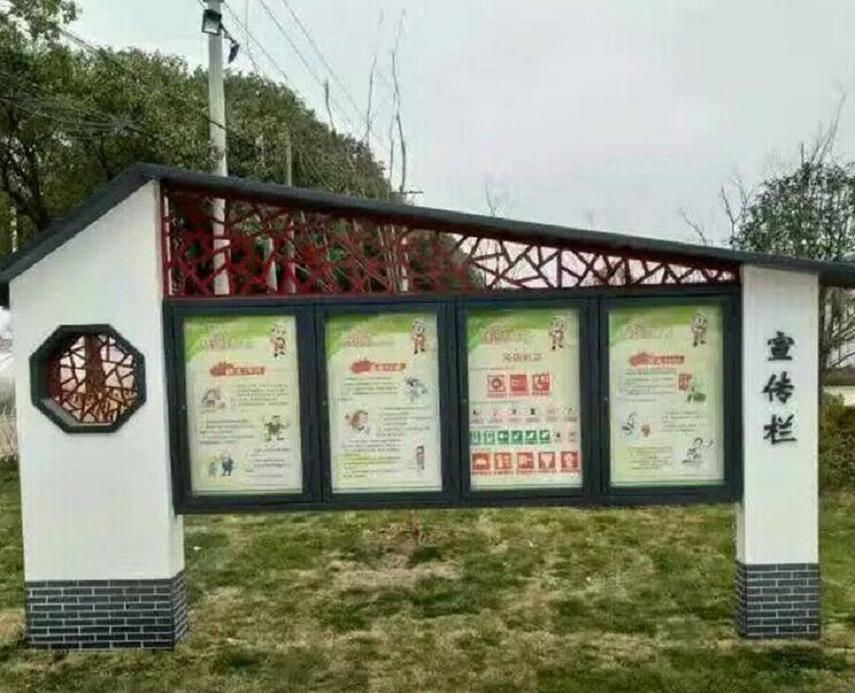 北京智能电子阅报栏价值观首推厂家