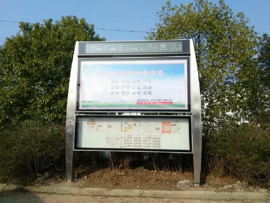 北京阅报栏滚动灯箱广告媒体专业加工厂家