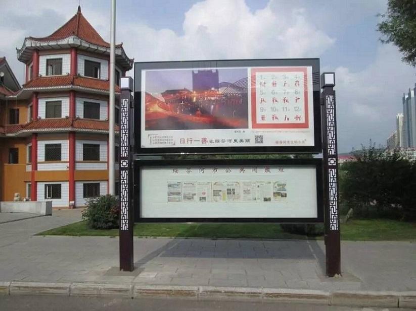 北京电子阅报栏户外广告机专业加工厂家