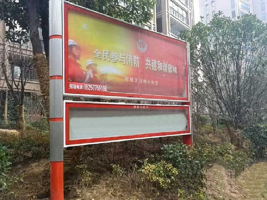 北京不锈钢阅报栏校园阅报栏专业加工厂家