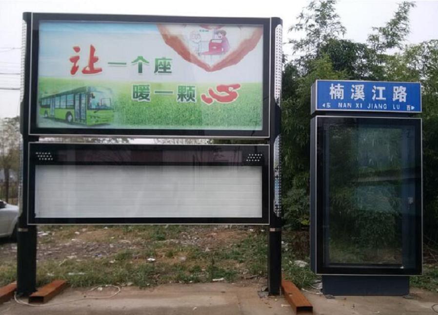 北京阅报栏批发全国直销厂家