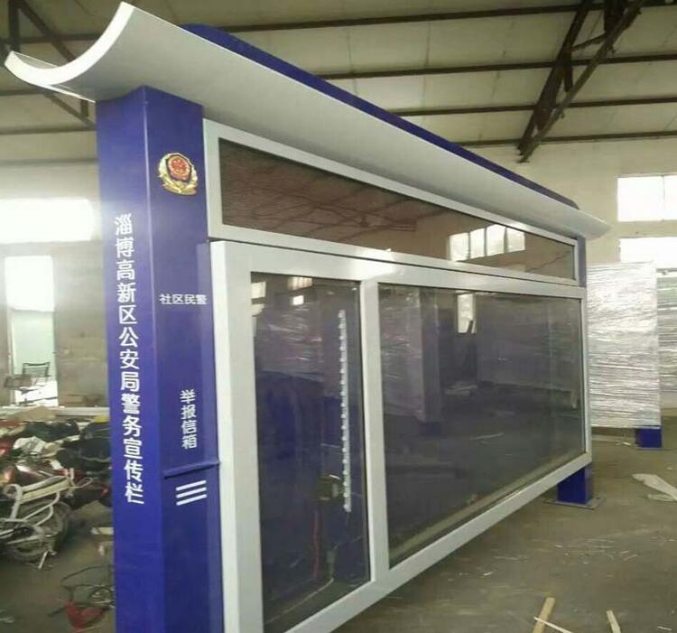 北京不锈钢阅报栏校园阅报栏专属厂家