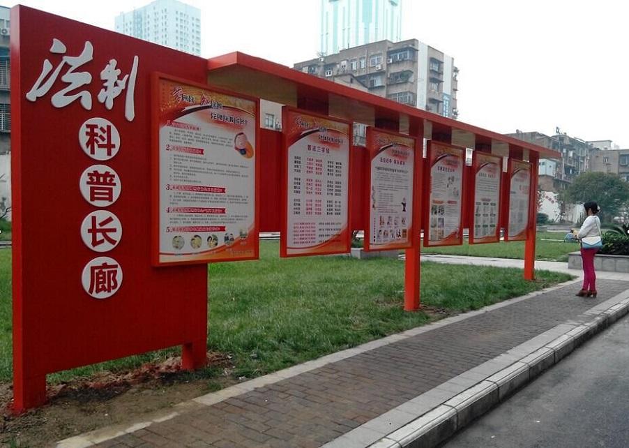 北京公共宣传栏价值观宣传栏采购  制造商