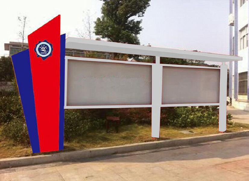 北京公共宣传栏广告宣传栏厂家制作经验丰富