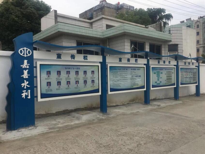 北京优质宣传栏文化阅报栏全国服务