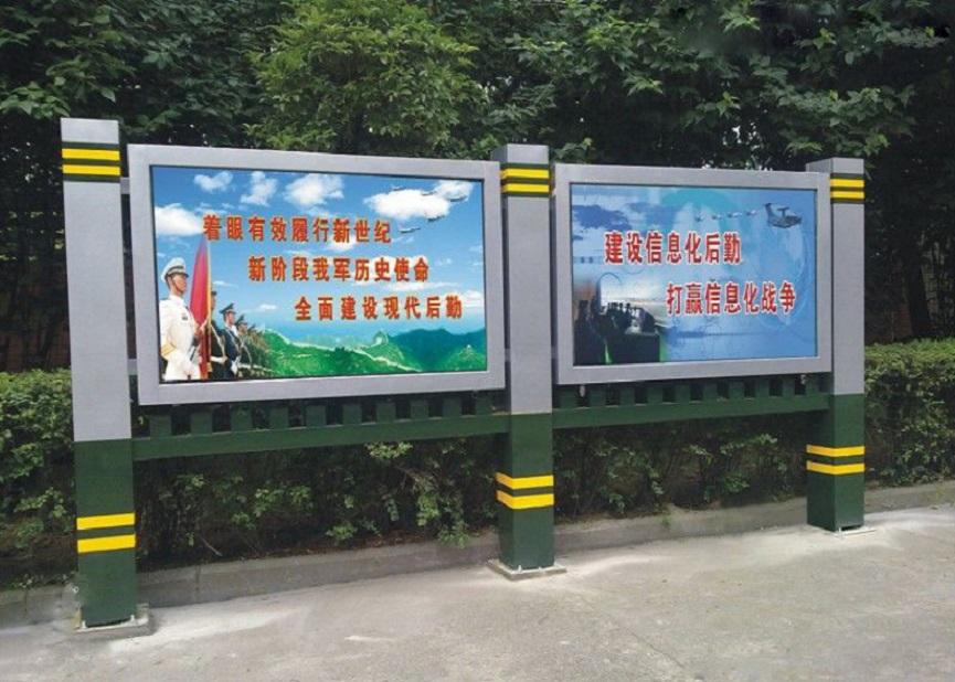 北京校园宣传栏宣传栏报价服务好的厂家