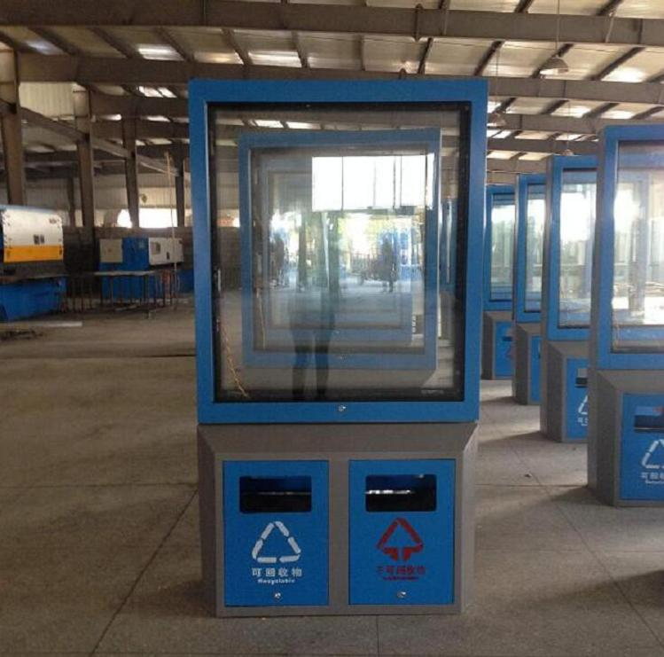 北京组合式广告垃圾箱滚动灯箱推荐生产厂家