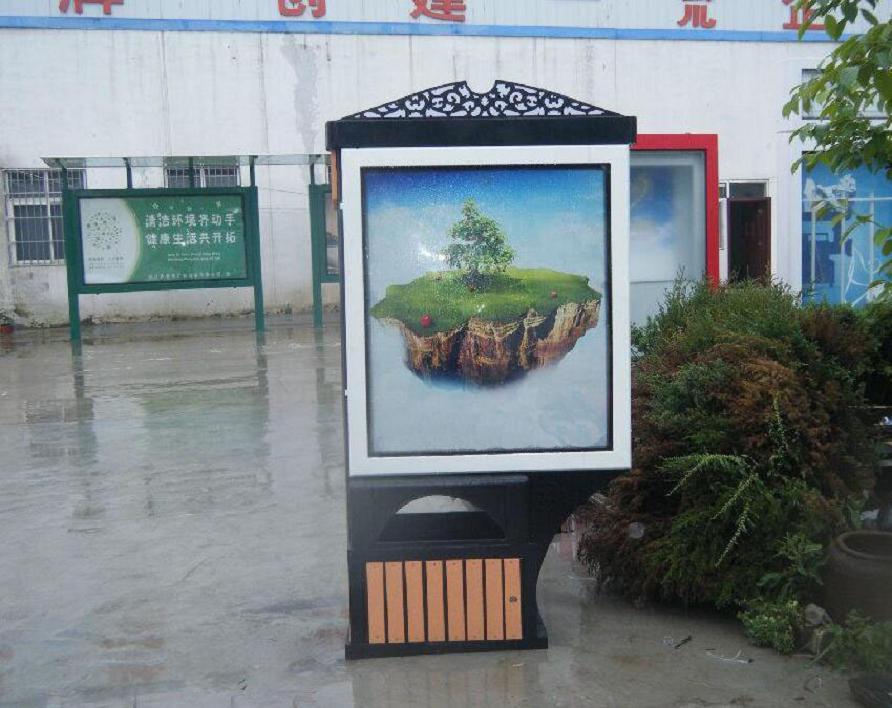 北京城市垃圾箱环卫垃圾桶制作
