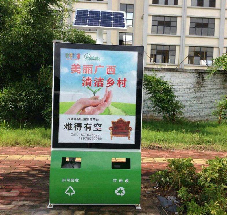西藏时尚广告垃圾箱工艺