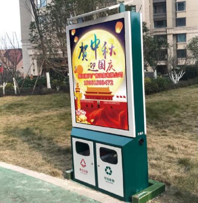 北京不锈钢广告垃圾箱推荐生产厂家