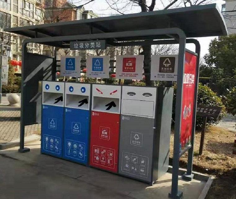 北京分类广告垃圾箱道路垃圾桶