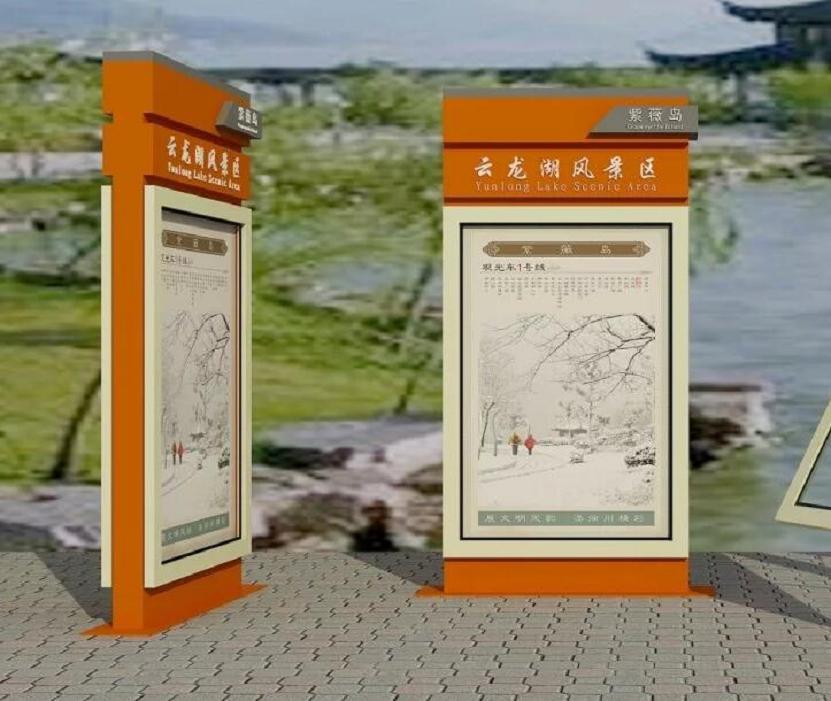 北京太阳能指路牌灯箱指示牌采购费用