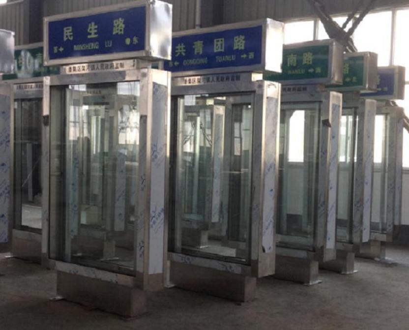 北京滚动指路牌灯箱路名牌灯箱直销厂家