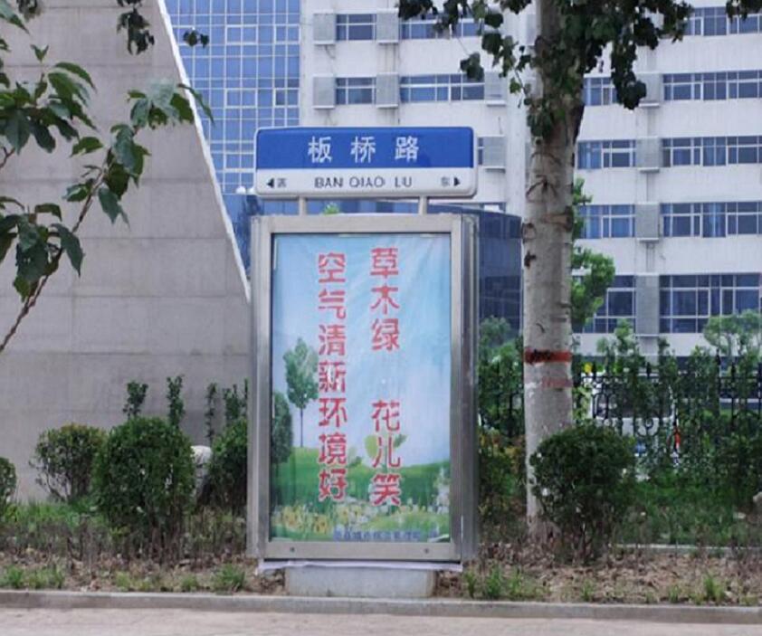 朝阳道路指路牌标识牌制作厂家考察