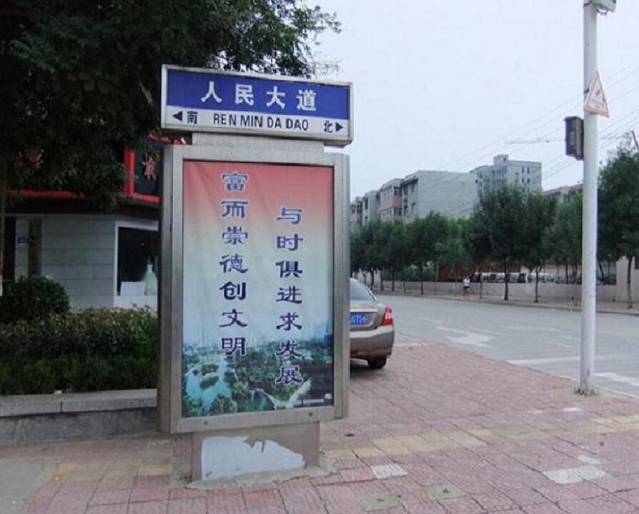 北京多方向指路牌直销厂家