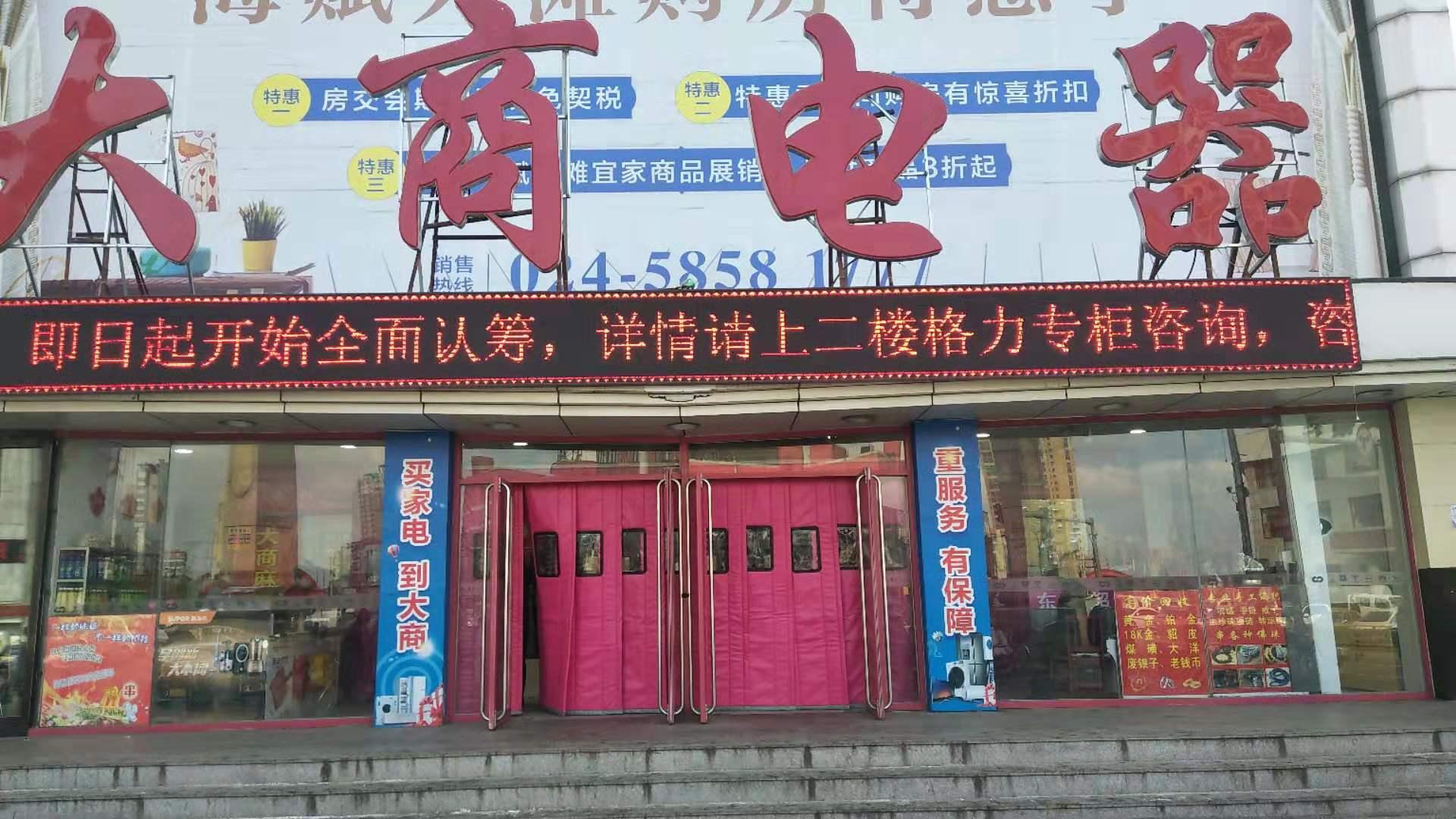 北京电梯井吸音板厂家