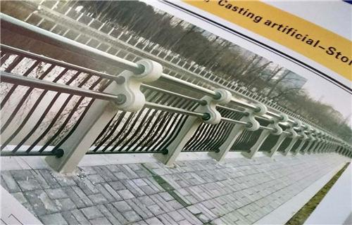 北京市政建设栏杆专业公司