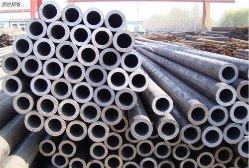 东城20#冷拔钢管多少钱厂家