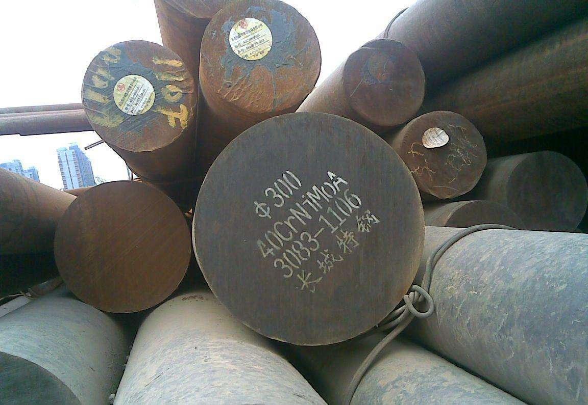 新疆20#小口径钢管价格现货