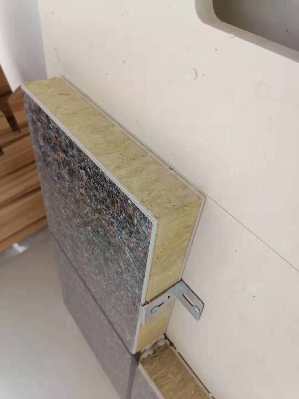 营口保温装饰一体板-铝板保温装饰一体板专业厂家