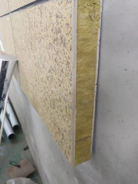 重庆厂家岩棉保温装饰一体板